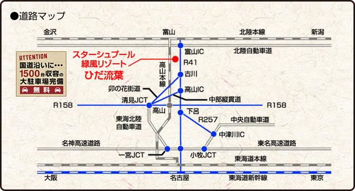 道路マップ